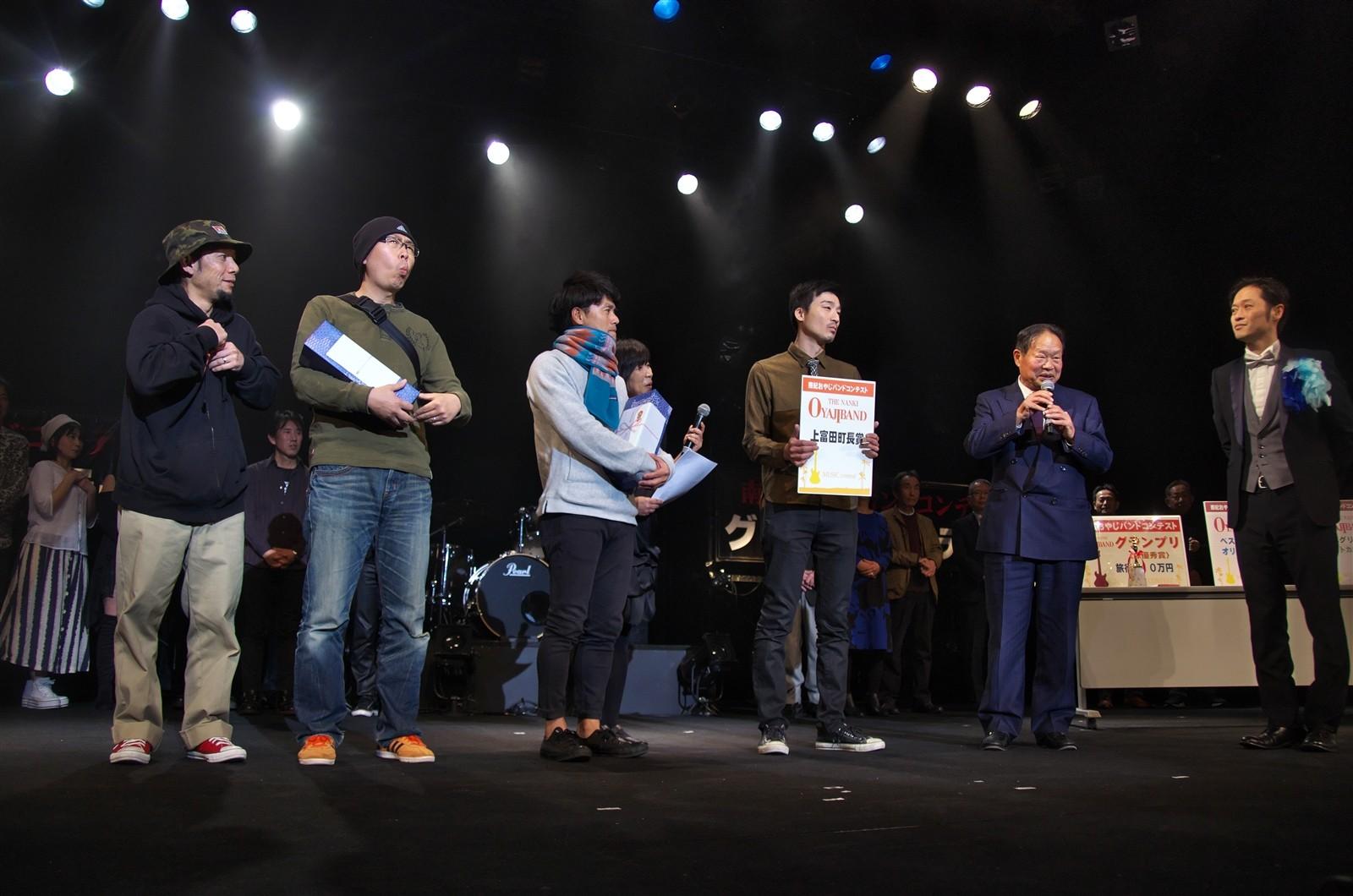 12‐1‐2表彰式_上富田町長賞0020_R