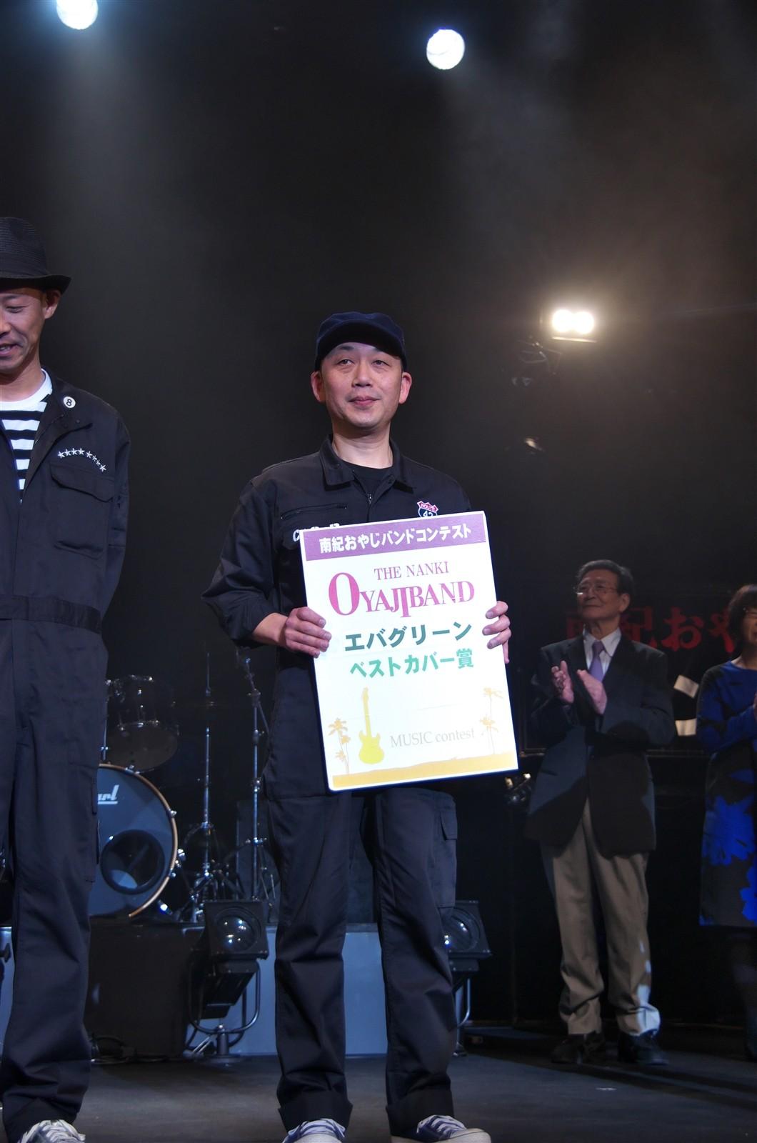 12‐1‐4表彰式_エバグリーン賞0015_R