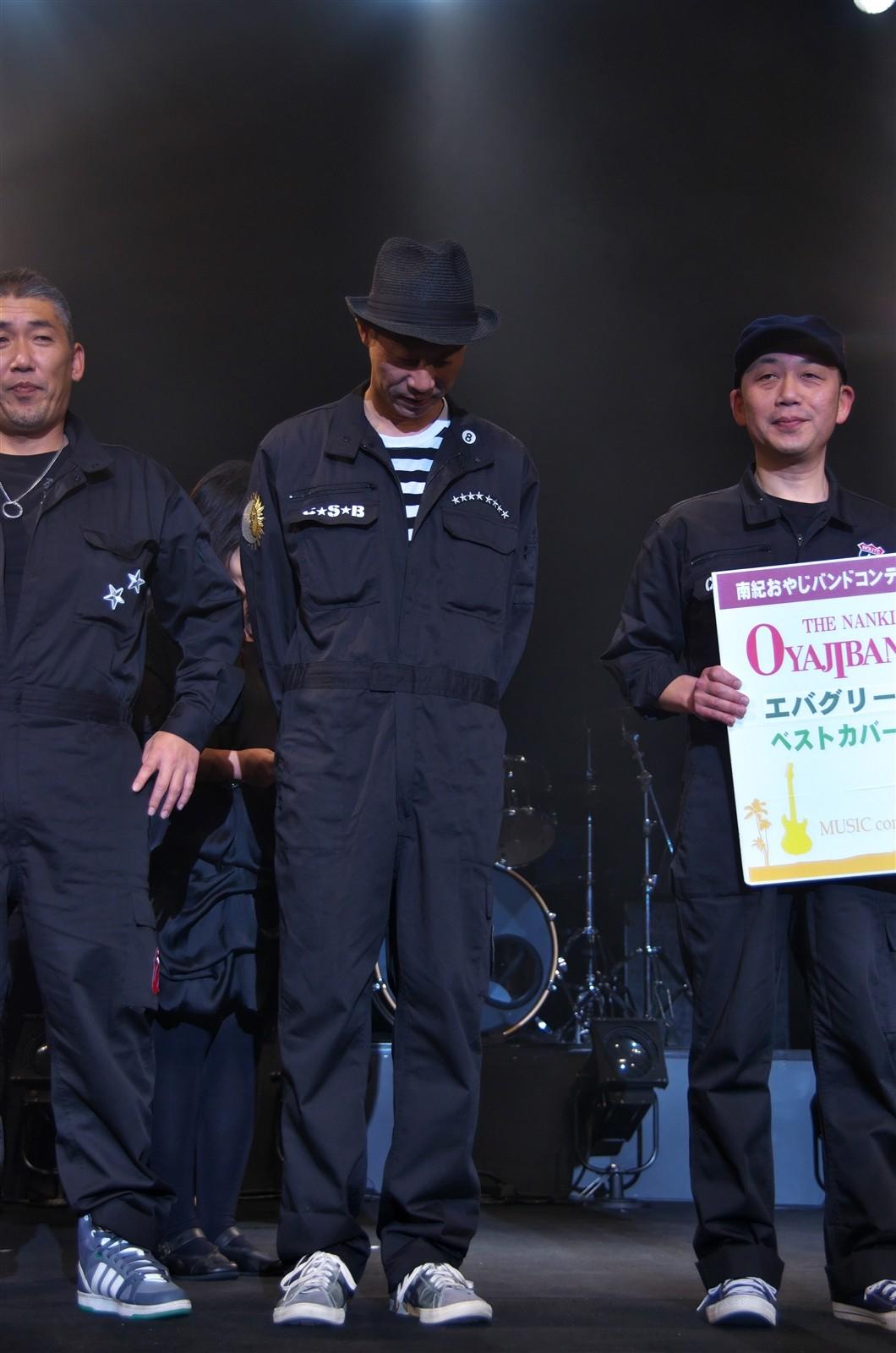 12‐1‐4表彰式_エバグリーン賞0016_R