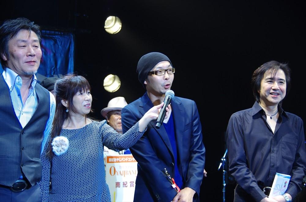 2015南紀おやじバンド1448