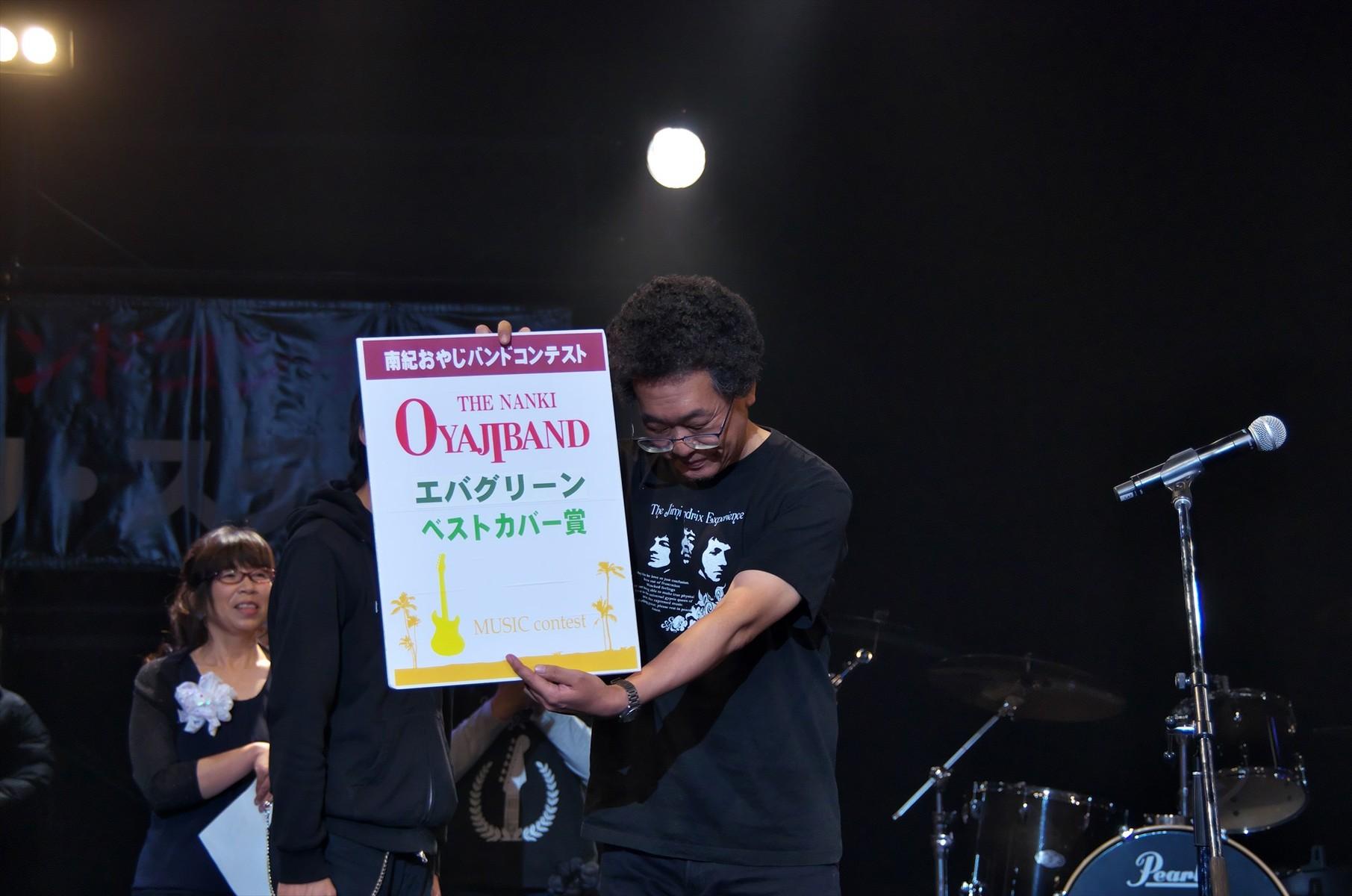 22_エバグリーン・ベストカバー賞1694_R