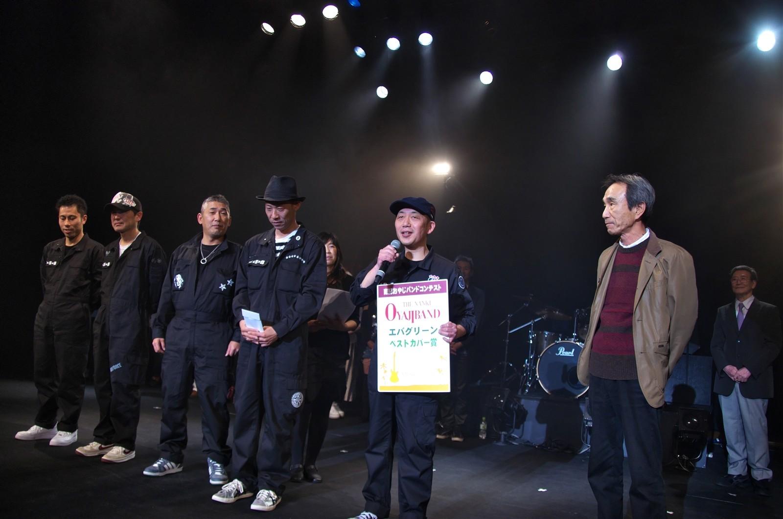 12‐1‐4表彰式_エバグリーン賞0027_R