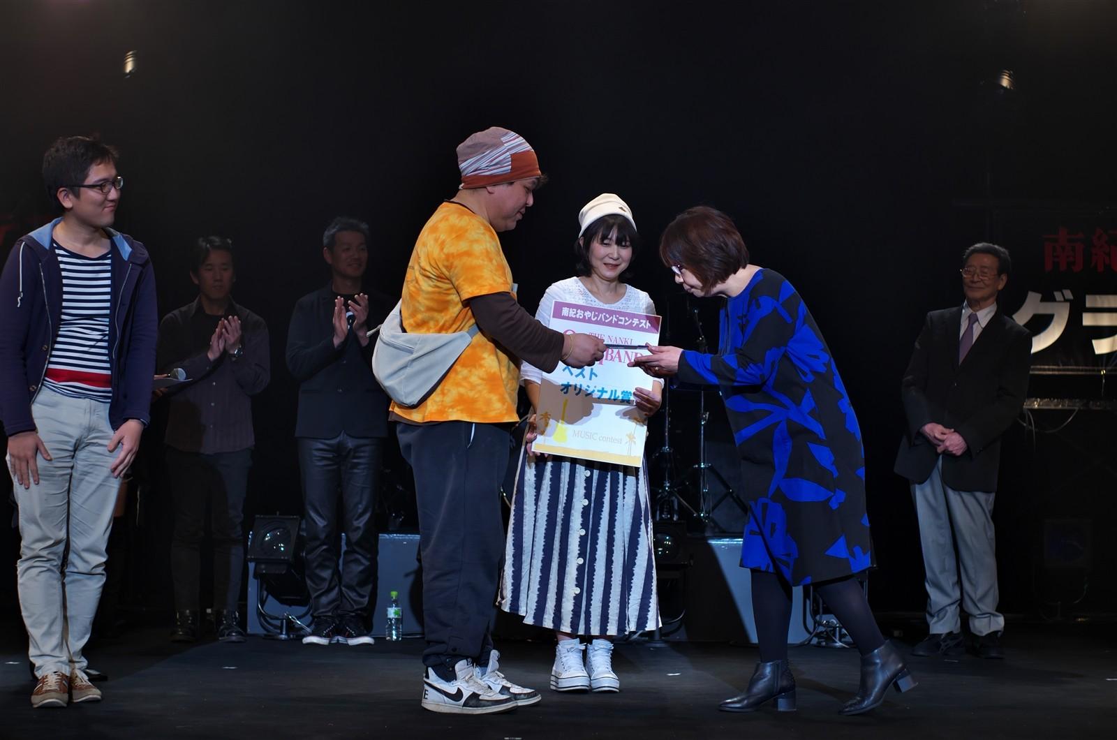 12‐1‐5表彰式_ベストオリジナル賞0015_R
