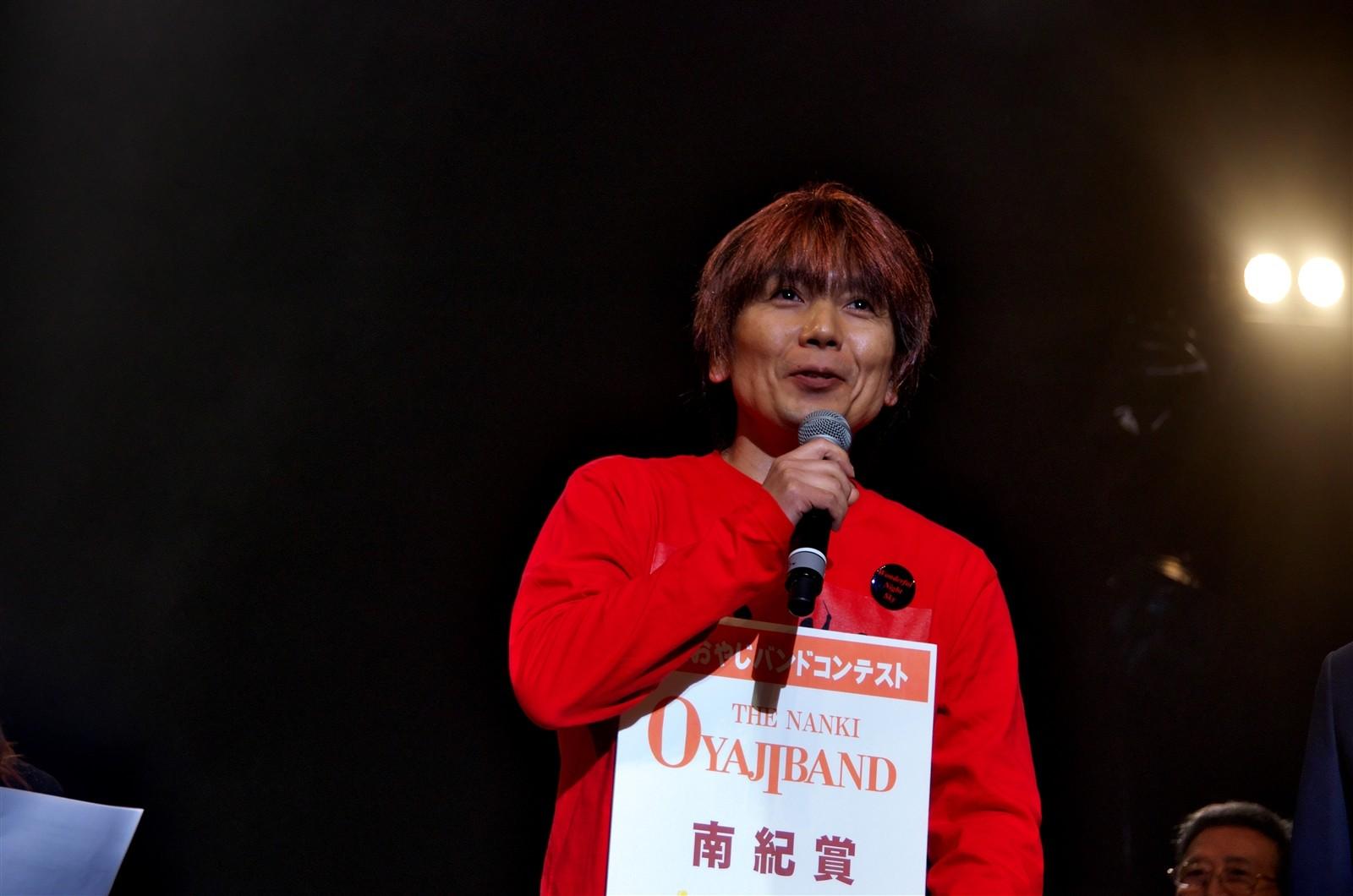 12‐1‐3表彰式_南紀賞0024_R
