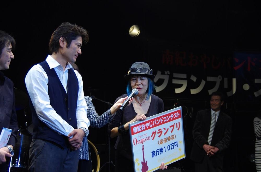 2015南紀おやじバンド1453