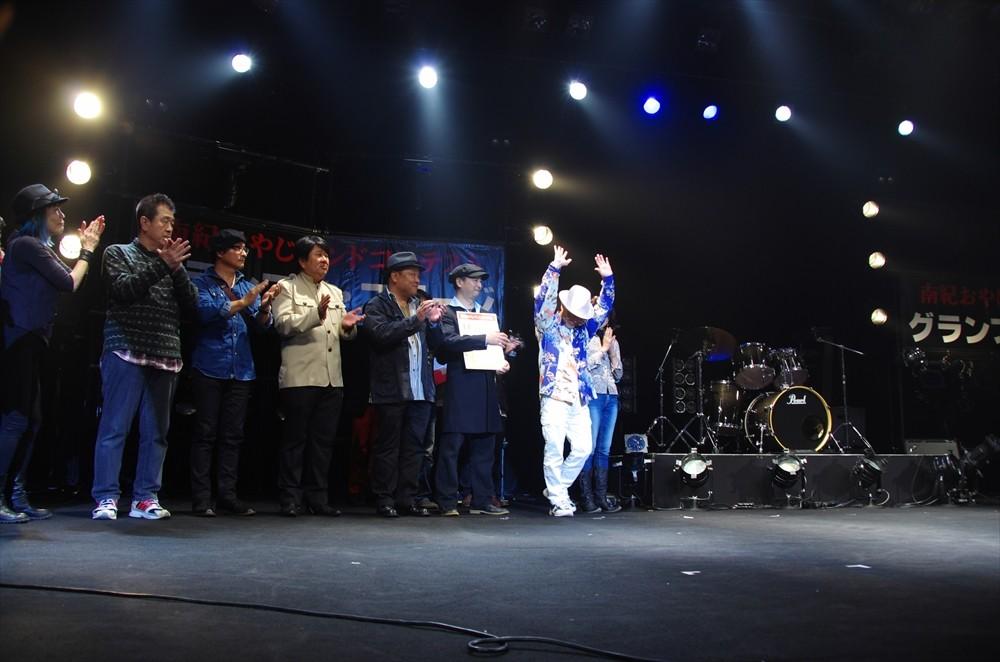 2015南紀おやじバンド1328