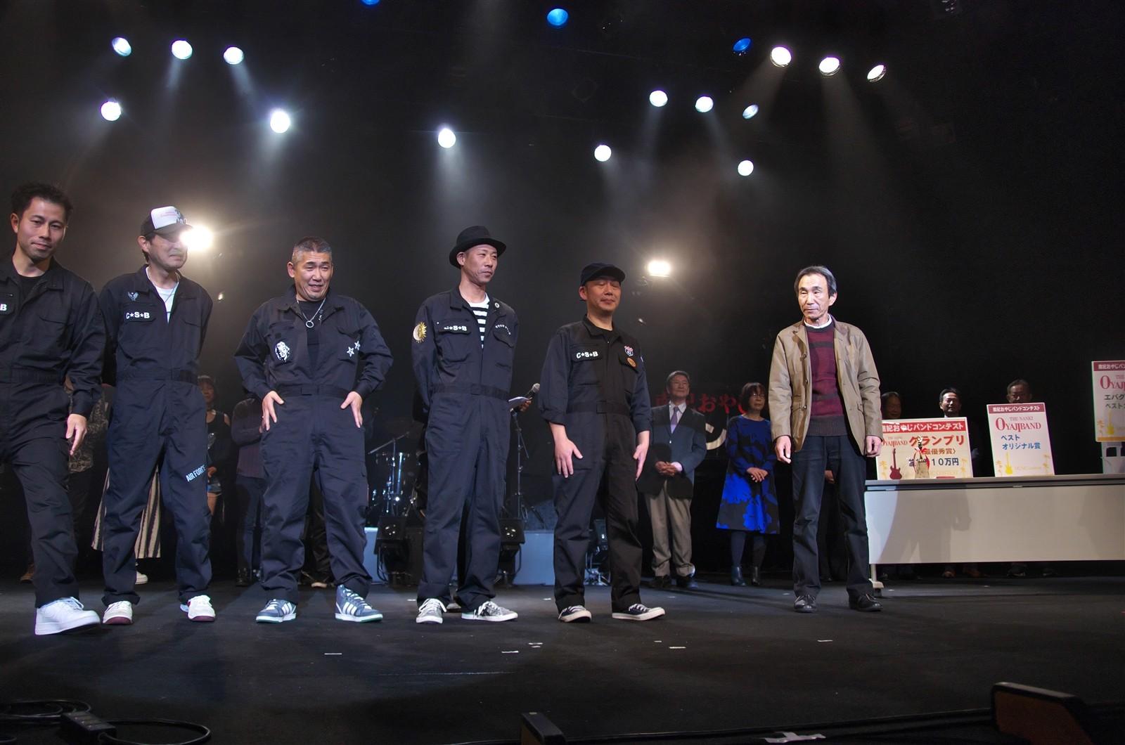 12‐1‐4表彰式_エバグリーン賞0011_R
