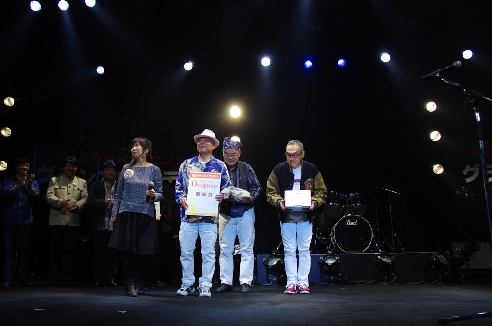 2015南紀おやじバンド1343