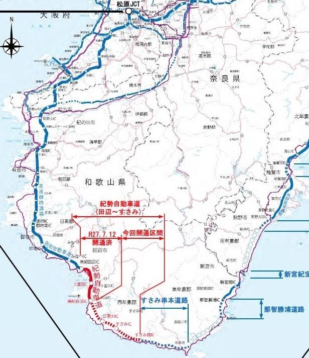白浜すさみ地図3
