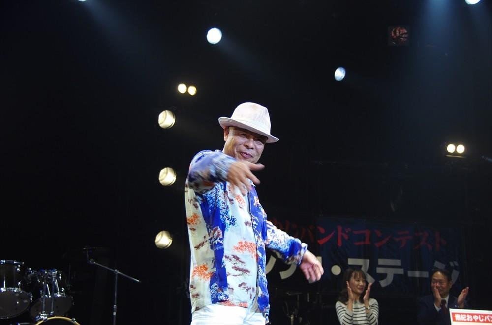 2015南紀おやじバンド1330