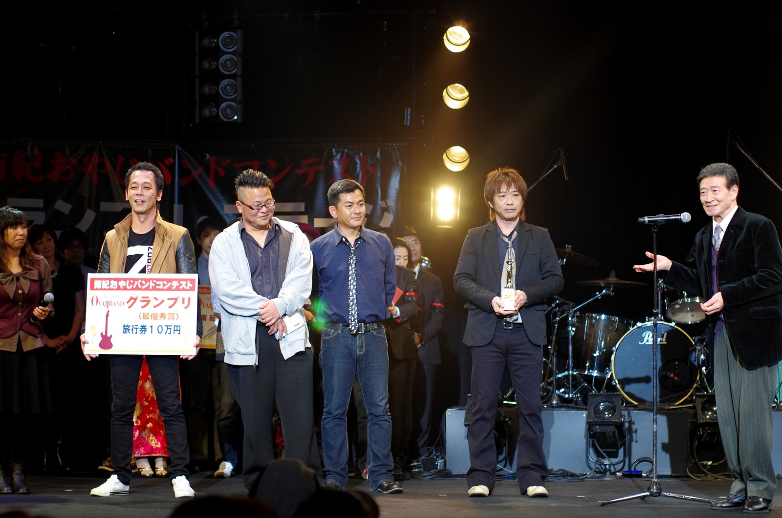 2014Oyaji1872