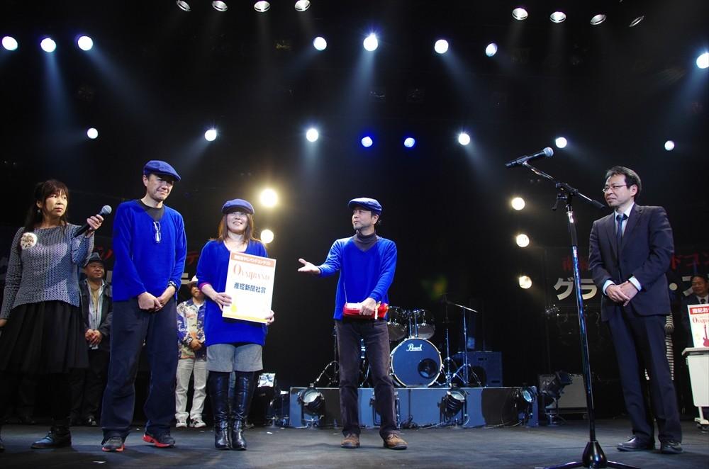 2015南紀おやじバンド1298