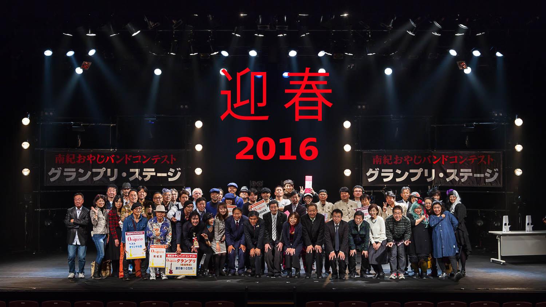 2015GS-68-81