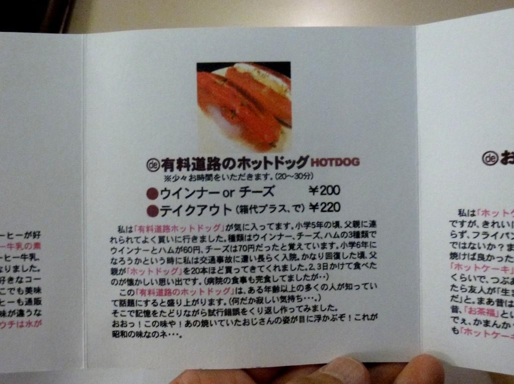コピー ~ P1070474