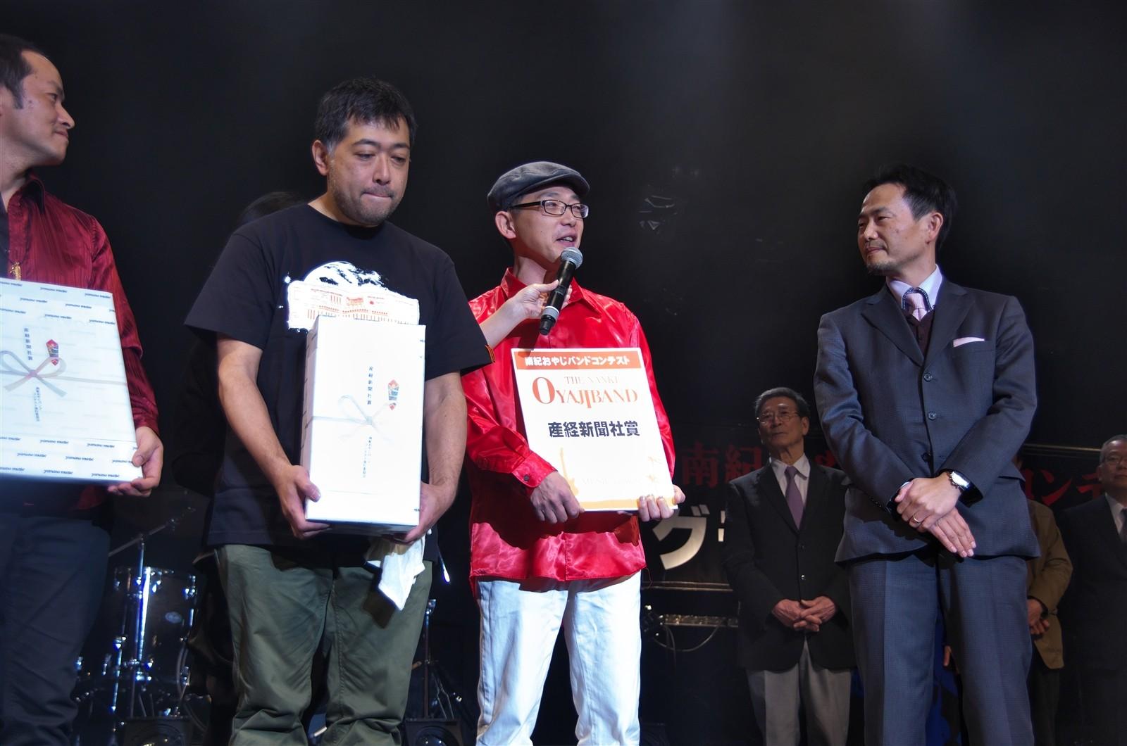 12‐1‐1表彰式_産経新聞社賞0027_R