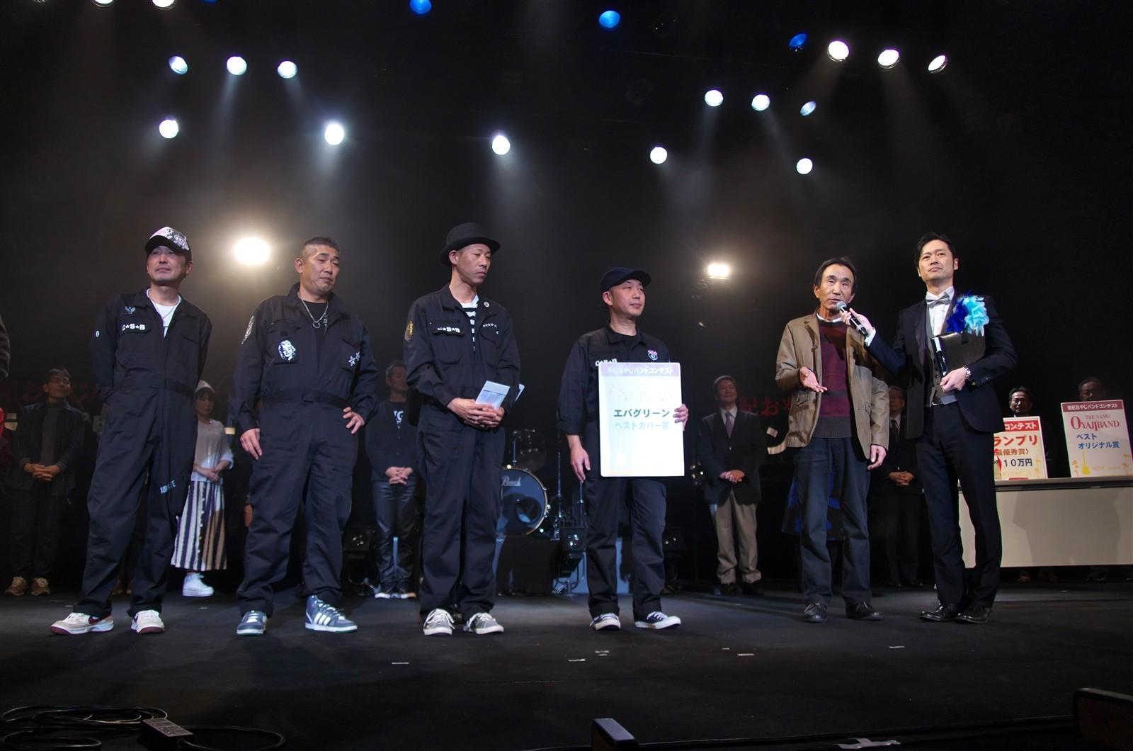 12‐1‐4表彰式_エバグリーン賞0023_R