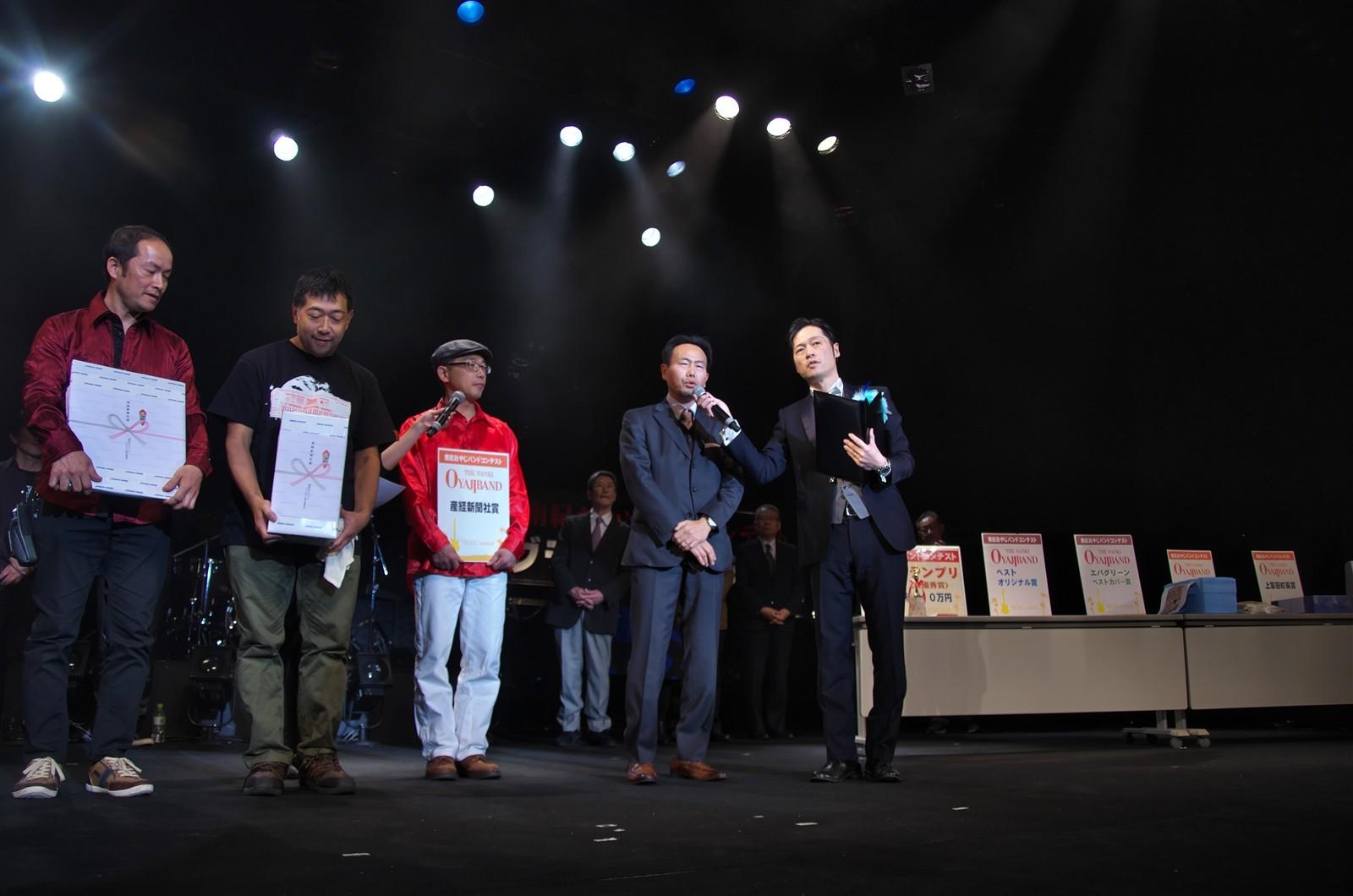 12‐1‐1表彰式_産経新聞社賞0020_R
