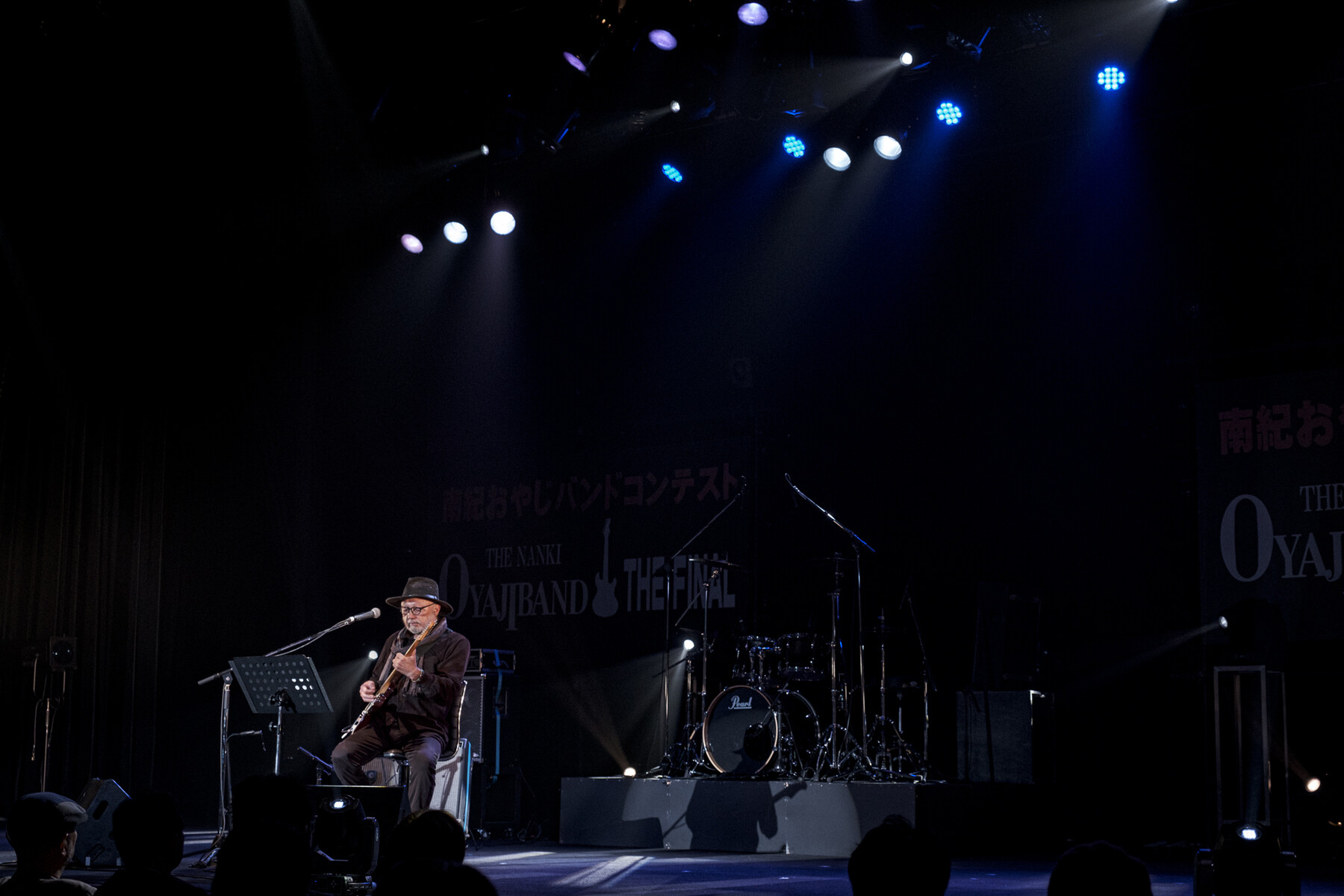 Blog_20191201_008