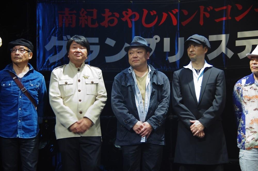 2015南紀おやじバンド1285
