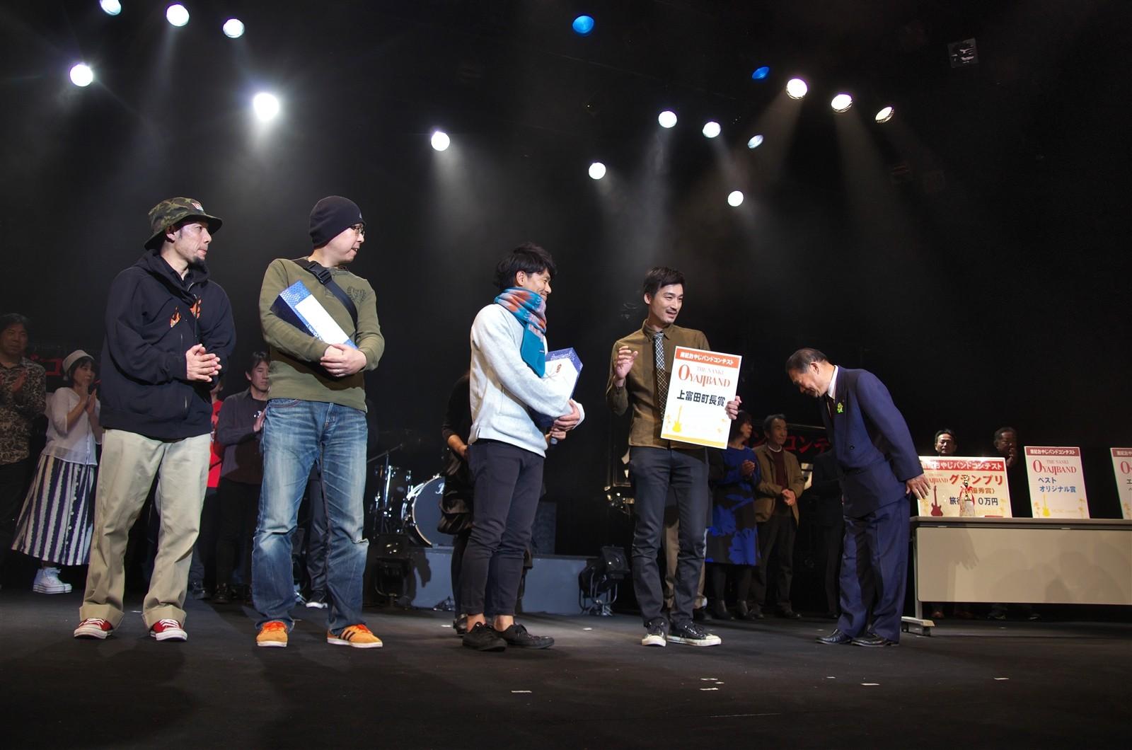 12‐1‐2表彰式_上富田町長賞0027_R