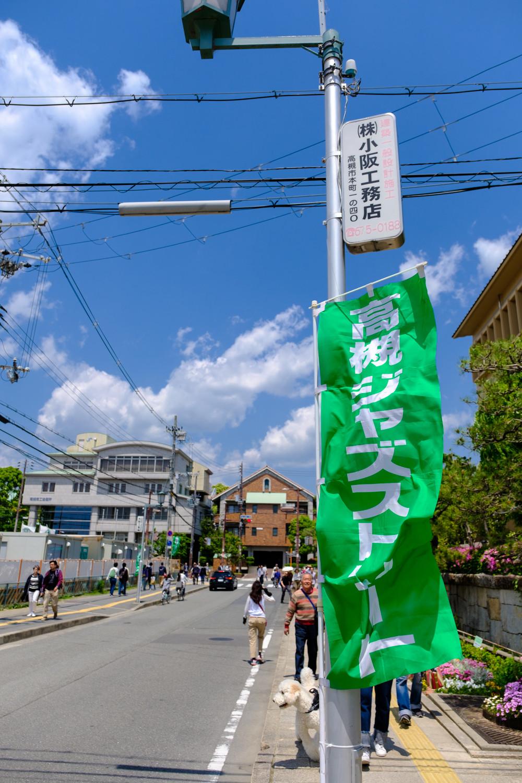 2018_高槻ジャズ-56