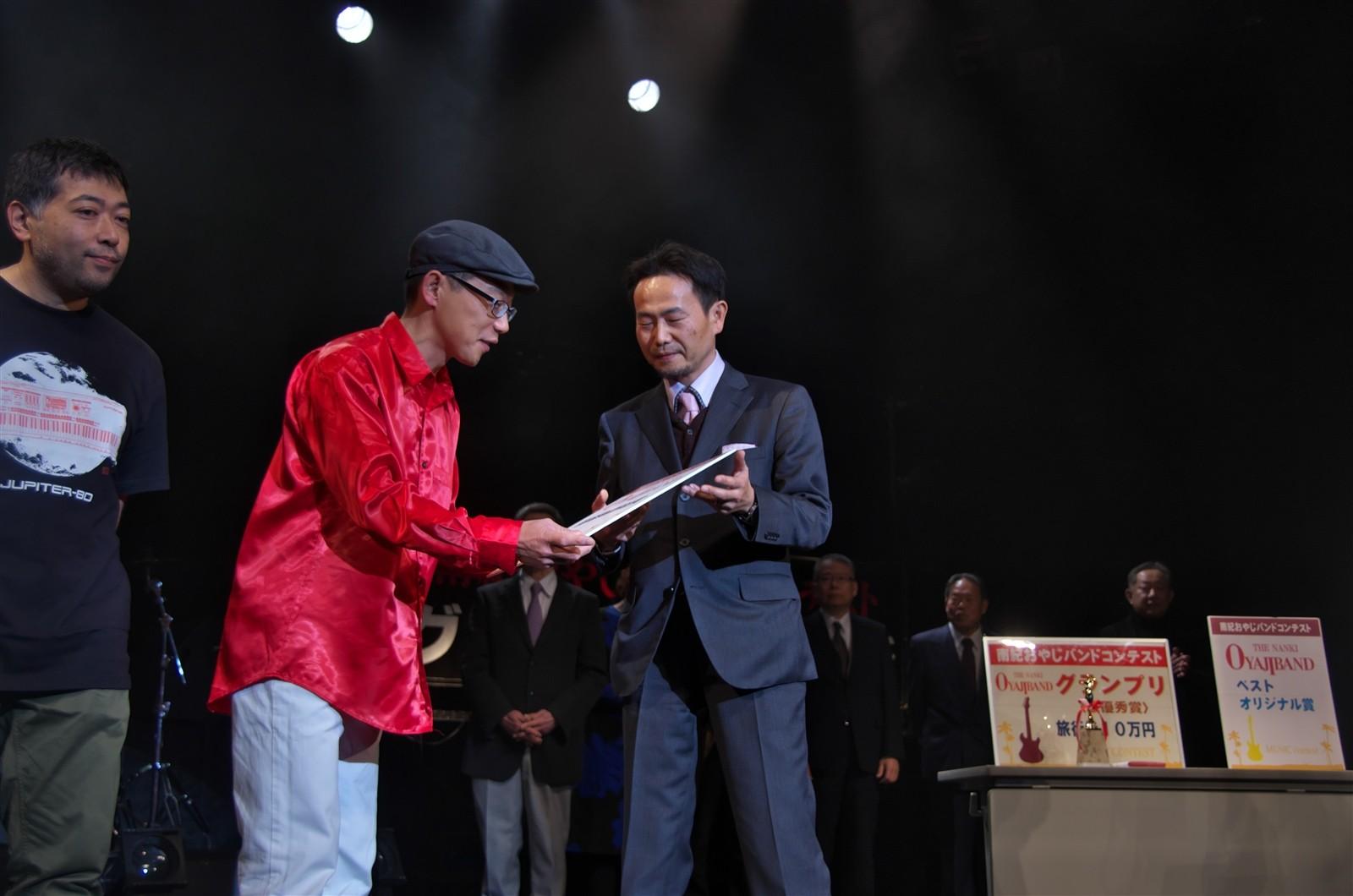 12‐1‐1表彰式_産経新聞社賞0007_R