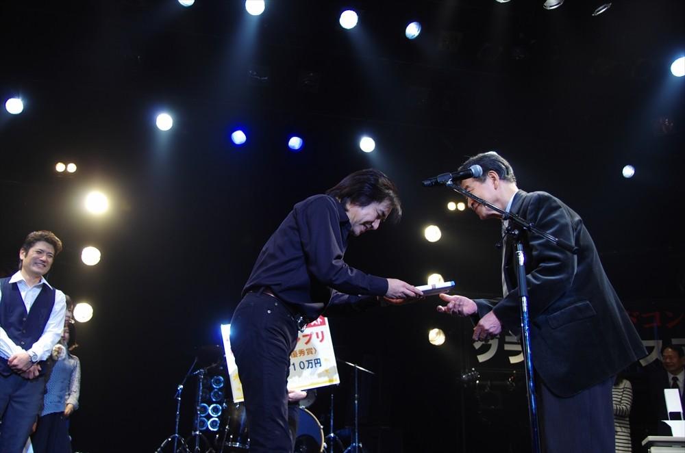2015南紀おやじバンド1439