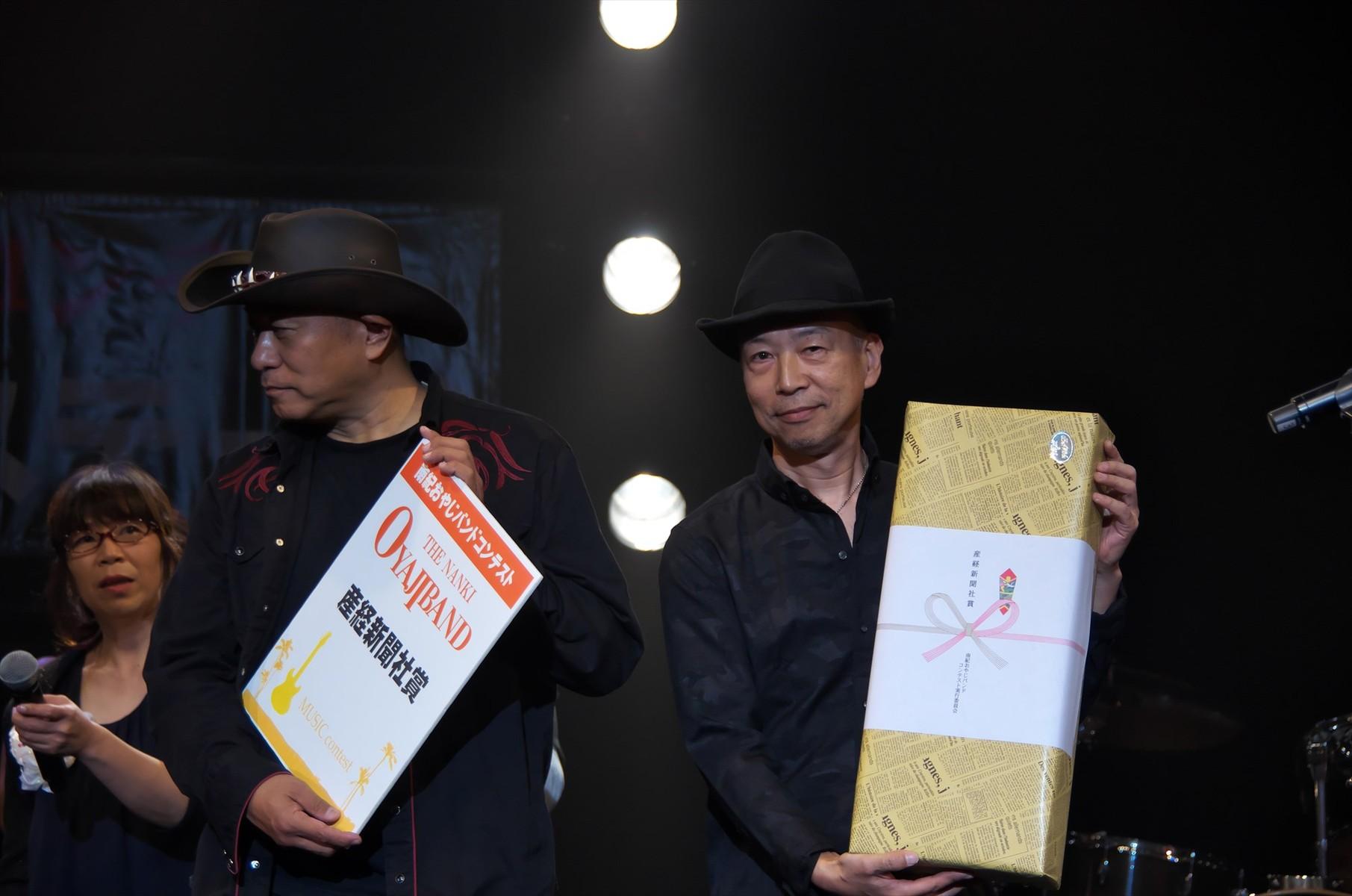 25_産経新聞社賞1541_R