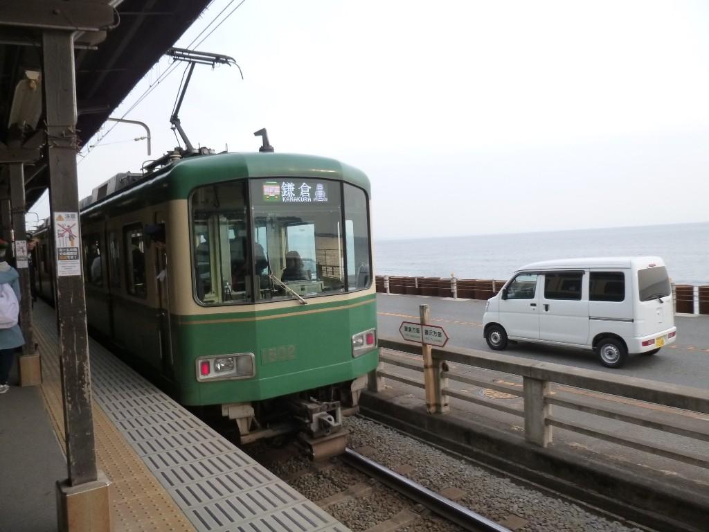 P1150136