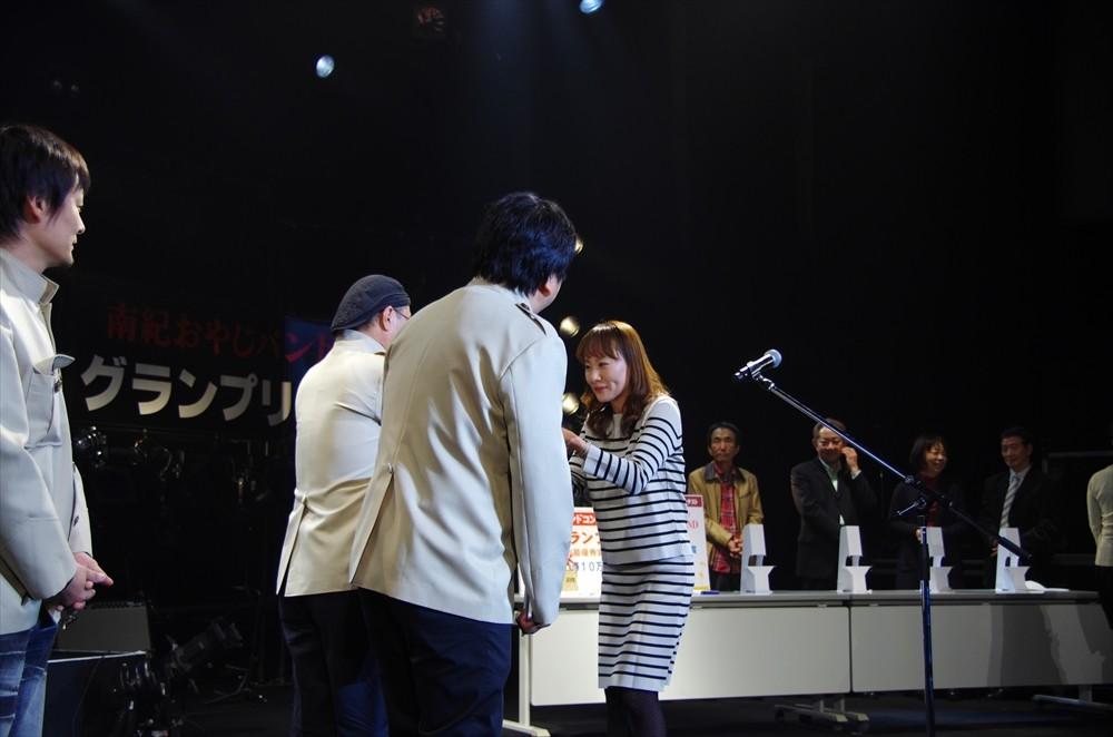 2015南紀おやじバンド1364