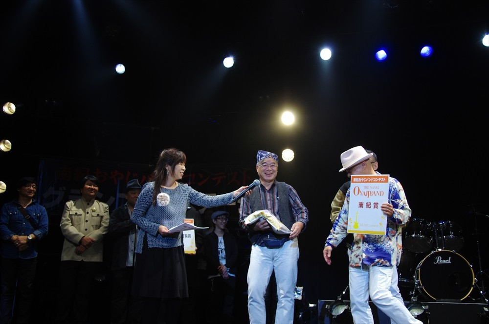2015南紀おやじバンド1340