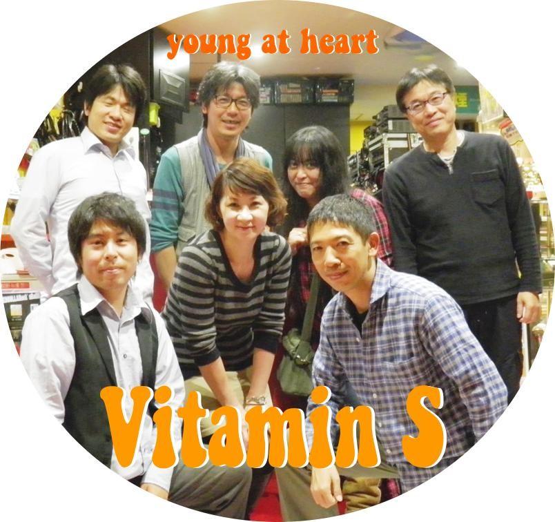ビタミンS01