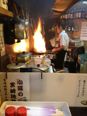 宮崎地鶏 居食家 小箱