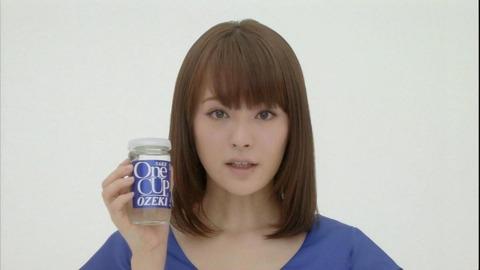 110115-ozeki-kanjiya11