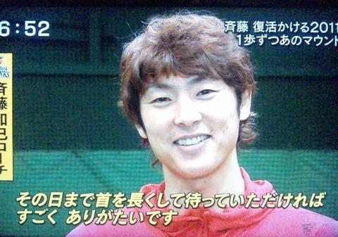 20111215_saito_37