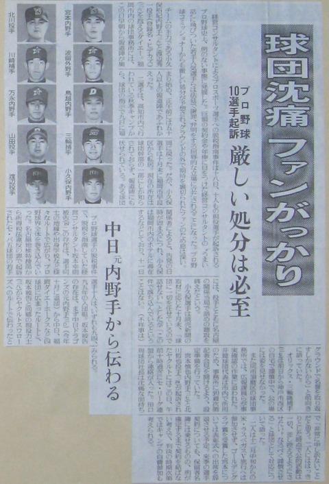 1997-datsuzei