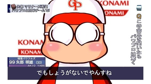 Sd2GD (1)