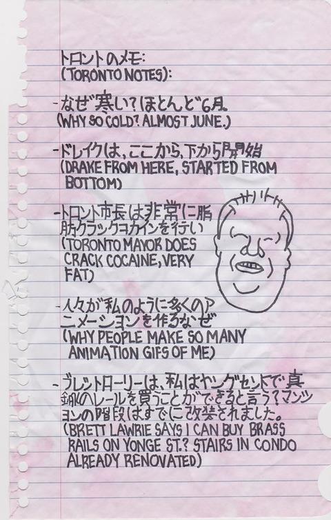 kawasakinotes1_600