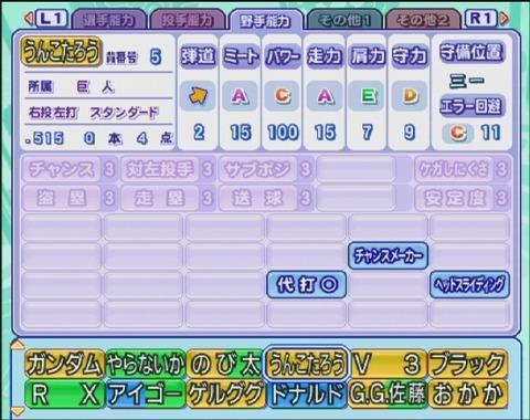 200906242005540f9