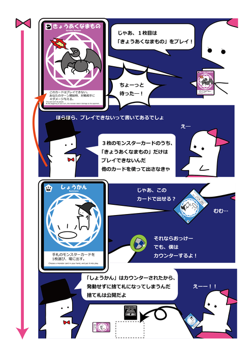 紹介漫画-03