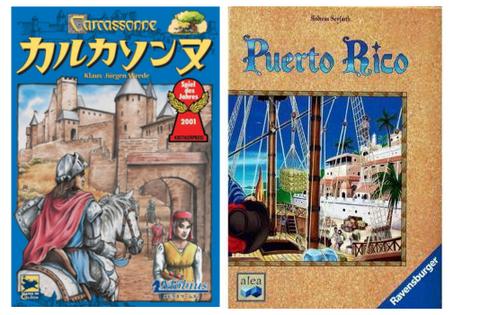 Carcassonne-Puertorico