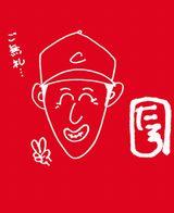 【朗報】石井琢朗画伯が描いたカープ選手の似顔絵Tシャツが発売