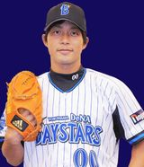 DeNA藤井秀悟、肘の手術の可能性は無し リハビリで治療へ