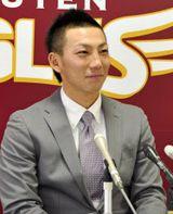 楽天・嶋選手会長「加藤コミッショナーの不信任を選手全員で確認した」