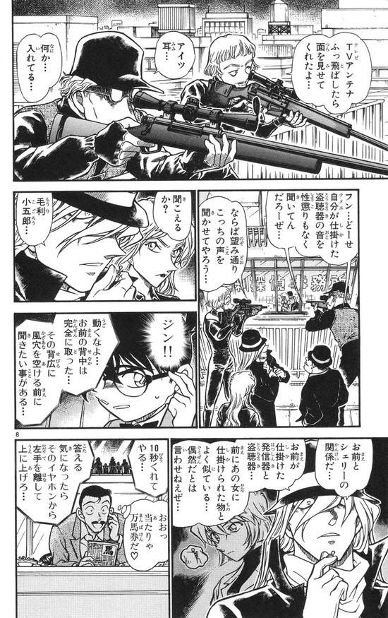 風吹けば名無し 2013/01/17(木) 22 ...の写真