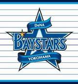 【ベイスボール】横浜守備陣、今度はショートとセカンドが同時消滅wwww