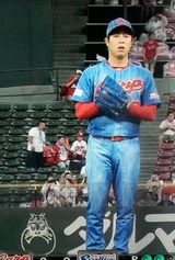 MLB.comトップに広島カープのデニムユニフォームが紹介されるwwww