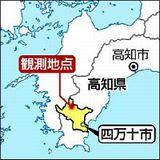 【悲報】熊谷民、四万十のからくり温度計に激怒