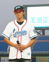 (*^◯^*) 「王溢正(ワンイーゼン)が台湾で8回無失点なんだ!」