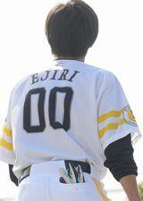 SB江尻慎太郎、引退する斉藤和巳について熱くブログで語る